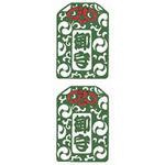 タトゥーシール お守り(タトゥー・刺青シール)