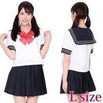 セーラー服2・えんじリボン L(衣装・コスチューム)