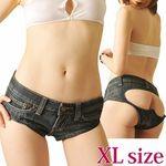 デニムオーバック浅型 XL(衣装・コスチューム)