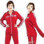 赤ジャージセット(衣装・コスチューム)