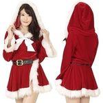 初雪サンタのプレゼント(衣装・コスチューム)
