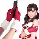 スマホが使えるサンタ手袋ショート(衣装・コスチューム)