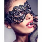 甘過ぎないクラシカルブラックアイマスク(衣装・コスチューム)