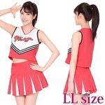 マイ☆チアガール XLサイズ(衣装・コスチューム)