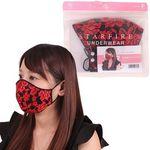 薔薇刺繍レースメッシュマスク レッド(衣装・コスチューム)