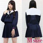お嬢様学院セーラー服(冬服) M(衣装・コスチューム)
