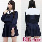お嬢様学院セーラー服(冬服) BIG(衣装・コスチューム)