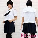 お嬢様学院セーラー服(旧夏服) BIG(衣装・コスチューム)