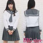 私立の高等学校セーラー服(旧女子部・中間服) BIG(衣装・コスチューム)