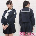 女子中学校セーラー服(冬服) BIG(衣装・コスチューム)