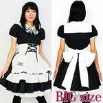 ミアリラクゼーション制服 BIG(衣装・コスチューム)