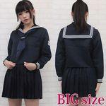紺と白の清純学園セーラー服(冬服) BIG(衣装・コスチューム)