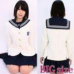 清楚な高等学校セーラー服(冬服ジャケット) BIG(衣装・コスチューム)