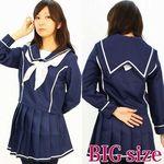 私立十羽野高校制服(冬服) BIG(コスプレ衣装)