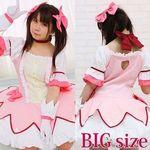 ピンクジャム魔法少女風セット BIG(コスプレ衣装)