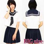 伝統のある女子高セーラー服(夏服) BIG(衣装・コスチューム)