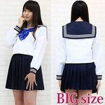 青いリボンのセーラー服(中間服) BIG(衣装・コスチューム)