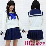 青いリボンのセーラー服(冬服) BIG(衣装・コスチューム)