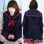 女子学院のセーラー服(冬服) BIG(衣装・コスチューム)