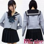東京の女子高セーラー服 BIG(衣装・コスチューム)