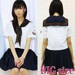 国際学園のセーラー服(夏服) BIG(衣装・コスチューム)