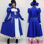 青き剣の騎士セット M(コスプレ衣装)