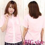 半袖シャツ単品 BIG(衣装・コスチューム)