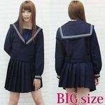 元女子高のセーラー服(冬服) BIG(衣装・コスチューム)