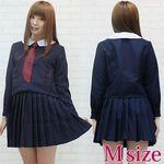 伝統の学院服(冬服) M(衣装・コスチューム)