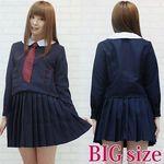 伝統の学院服(冬服) BIG(衣装・コスチューム)
