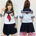 半袖セーラー服セット BIG(衣装・コスチューム)