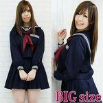長袖セーラー服セット BIG(衣装・コスチューム)