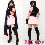 もう1人の魔法少女風バリアジャケット BIG(コスプレ衣装)
