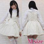 クラシックジャンパースカートセット M(衣装・コスチューム)