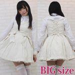 クラシックジャンパースカートセット BIG(衣装・コスチューム)