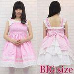 シャーリングジャンパースカート BIG(衣装・コスチューム)