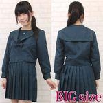 国際高校のセーラー服(冬服) BIG(衣装・コスチューム)