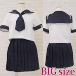 私立女子学園のセーラー服(夏服) BIG(衣装・コスチューム)