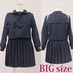 私立女子学園のセーラー服(冬服) BIG(衣装・コスチューム)