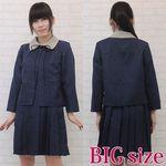女子高等学校の学生服(旧制服) BIG(衣装・コスチューム)