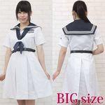 お嬢様学園高校のセーラー服(夏服) BIG(衣装・コスチューム)