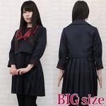 ミッションスクール系高校のセーラー服(冬服) BIG(衣装・コスチューム)