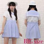 伝統の学院服(夏服) BIG(衣装・コスチューム)