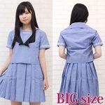 ミッションスクール系高校のセーラー服(夏服) BIG(衣装・コスチューム)
