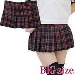 超ミニチェックスカート単品 BIG(衣装・コスチューム)