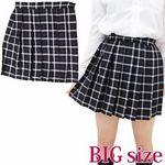チェック柄プリーツスカート単品 BIG(衣装・コスチューム)