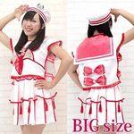 ももいろアイドル ココナツ 衣装 BIG(コスプレ衣装)
