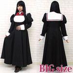 聖應女学院制服 BIG(コスプレ衣装)