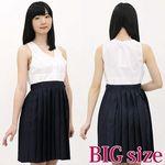 インナー付き吊りスカート BIG(衣装・コスチューム)
