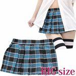 超ミニチェックスカート BIG(衣装・コスチューム)